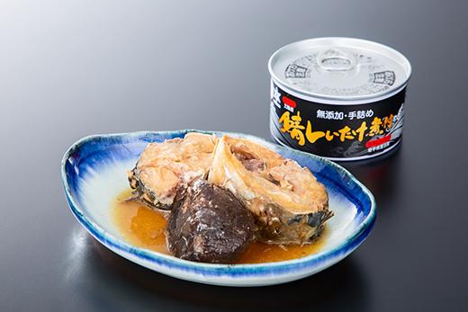 鯖しいたけ煮付け缶(容量小) - コピー